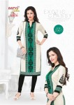Aarvi Sakhi Vol-2 Unstitched Kurti Material (8 pc catalog)