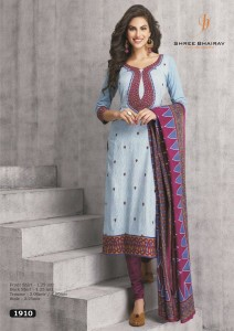 Shree Bhairav Aarushi Cotton collection ( 20  pc catalog)
