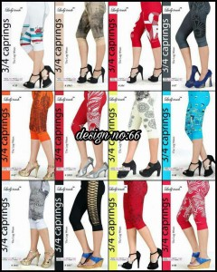 RR Collection Lady Touch Print Capri (12 pc catalog)